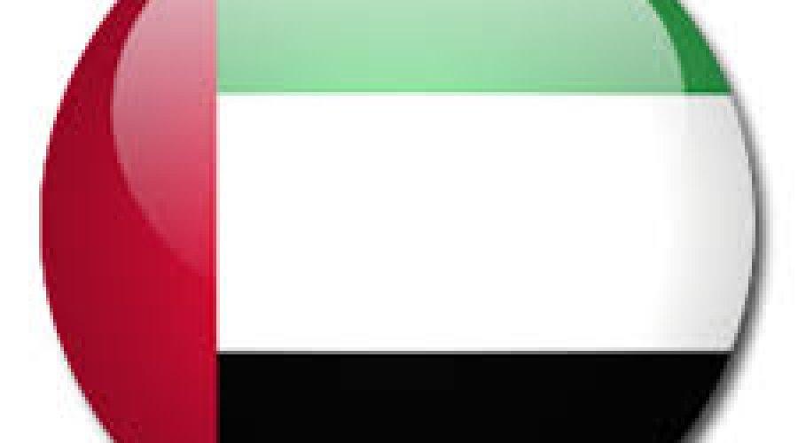 Rent a car in Sri Lanka From United Arab Emirates